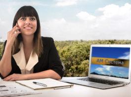 Управляющая компания Ам Система объявила конкурс на вакансию «Бизнес-аналитик
