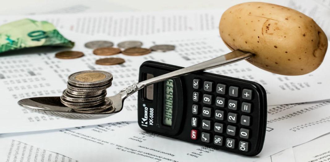 Как просить о повышении зарплаты