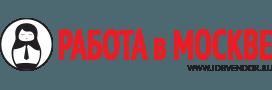 Логотип Работа в Москве
