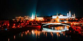 А вас примут на работу в Москве?..