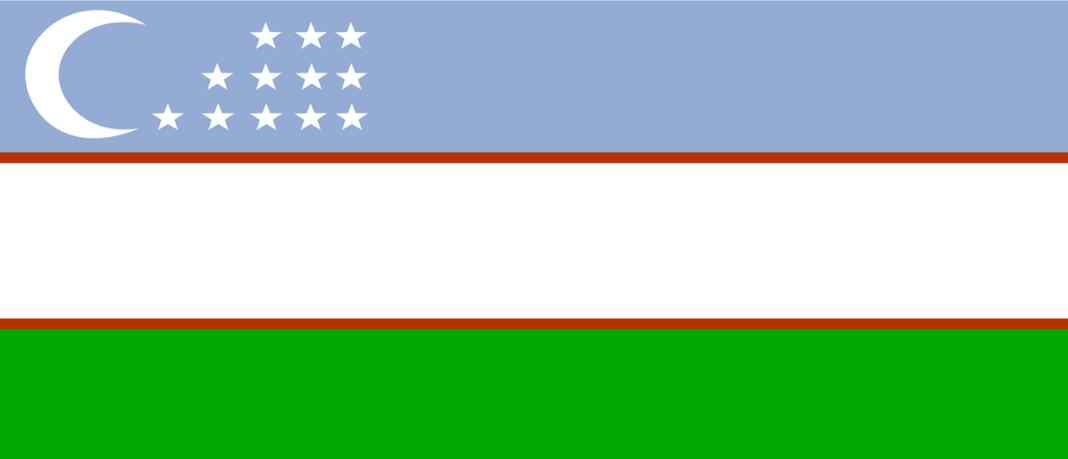Как сделать нотариальный перевод узбекского языка?