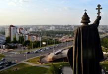 Раскручиваем бизнес в Белгороде